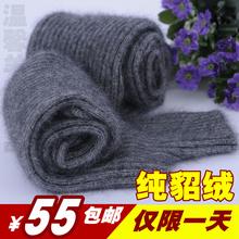 查看貂绒假袖子加厚手臂套袖套女士半指韩版加长款羊绒手套秋冬季可爱
