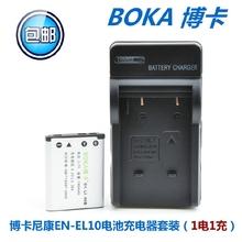 查看博卡EL10尼康Coolpix S200 S210 S220 S230 S3000 S4000相机电池