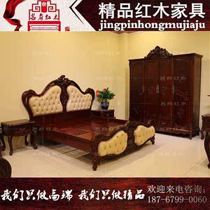 东阳红木家具欧式红木大床全真皮双人床婚床式卧室软体非洲花梨木