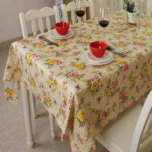 PVC加厚桌布防水防油W餐桌布茶几布免洗台布耐高温两层法兰绒桌旗