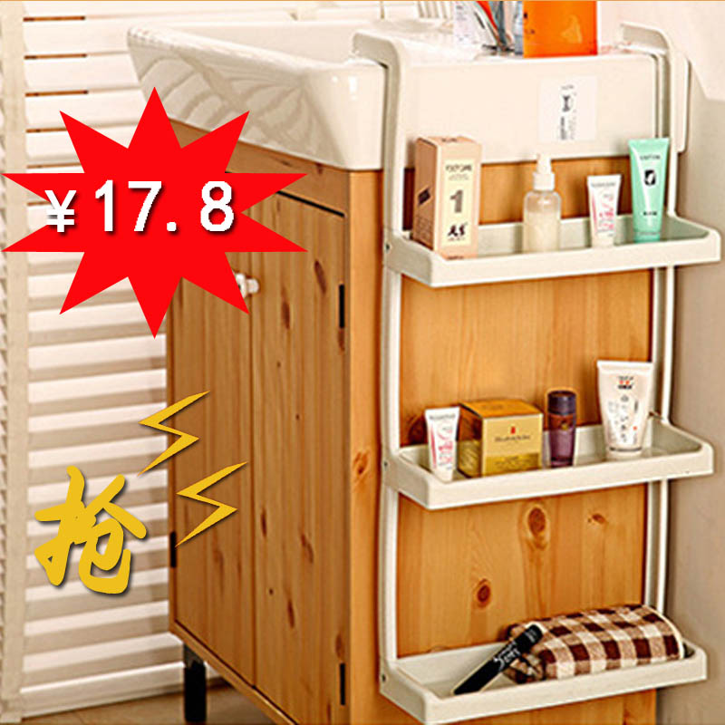 冰箱挂架侧壁挂架厨房收纳架调味瓶置物架厨房置物架吸盘调味料架