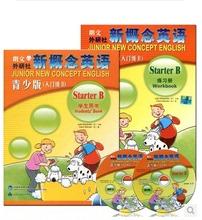 青少版 入门B书+册 新概念英语青少版入门级B学生用书+入门级B练习册全套两本 入门级B Starter B