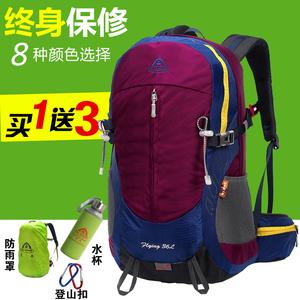 艾王户外登山包双肩包 男女士运动骑行背包徒步旅游双肩包35L40L
