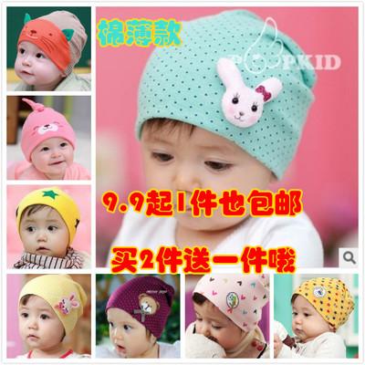春季纯棉新生儿3-6-12个月婴儿帽子韩国0-1岁春秋女宝宝公主帽男