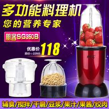 查看朋客 SG350B多功能搅拌机 家用料理机婴儿辅食机电动绞肉机研磨机