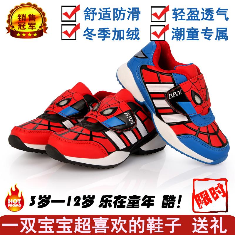 【天天特价】蜘蛛侠童鞋3男童4跑步鞋5防水6男孩7儿童8-9岁运动鞋