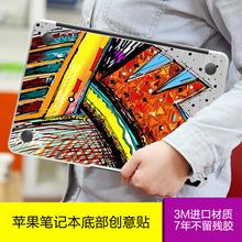 大秦macbook air/pro创意底部贴纸 苹果电脑D面机身彩膜