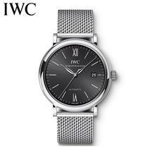 万国IWC瑞士手表柏涛菲诺系列自动机械男表IW356506钢带