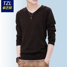 秋季薄款男士提花毛衣韩版套头线衫V领修身纯色针织衫潮男装外套