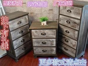 床头柜实木美式仿复古斗柜收纳储物柜子床边柜小角客厅柜带锁抽屉
