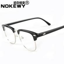 复古潮人黑框眼镜框 男女士斯文半金属眼镜架明星款铆钉平光眼镜