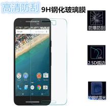 查看LG Nexus5X 钢化玻璃膜 谷歌Nexus 5X钢化膜 钢化专用手机贴膜