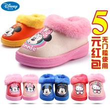 查看正品迪士尼儿童家居防水棉鞋男童女童冬季加绒宝宝室内包跟棉拖鞋