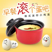 陶煲王 燕窝隔水小炖盅陶瓷小砂锅宝宝BB迷你炖锅沙县乌鸡汤带盖