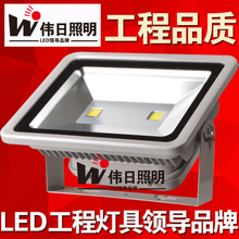 LED投光灯100W150W200W250W300W400W泛光灯路灯室外篮球场照明灯