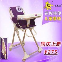 宝宝龙BBL迷你便携式折叠儿童餐椅宝宝椅婴儿椅带轮子可调节座椅