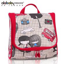Alababy 时尚女士洗漱包 出差旅游必备化妆包 悬挂式盥洗包收纳袋