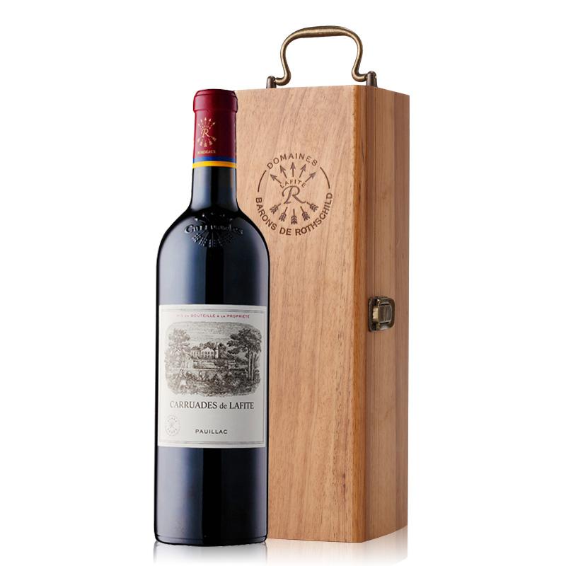 奔富红酒这个多少钱啊?