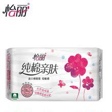 elis/怡丽 棉柔丝薄护垫150无香(34片) 怡丽卫生巾无荧光剂