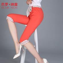 巴罗·纳露糖果色七分裤女夏季薄款显瘦修身小脚裤子雪纺裤外穿潮