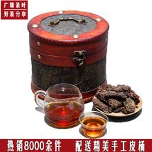 查看广缘号云南普洱茶熟茶 散茶 04年老茶头550g礼盒装 普洱茶 熟茶