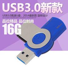 新款金士顿16gu盘 G3 USB3.0高速 upan 创意U盘16G正品特价包邮