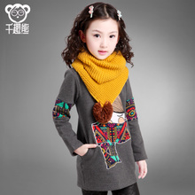 童装 女童冬装2017新款打底衫儿童韩版卡通长袖秋冬季加绒加厚T恤