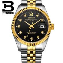 陈小春代言防水正品BINGER宾格手表自动机械男表朗度18K金间黑