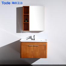 陶的实木橡木浴室柜组合 卫生间卫浴挂墙洗脸盆欧式洗手盆带镜柜