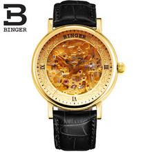 陈小春代言宾格男士手表全自动机械表18K全金色男表高档镂空金表