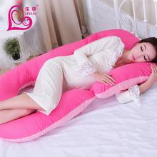 乐孕孕妇枕 孕妇枕头护腰枕侧睡枕侧卧枕胎教 多功能U型抱枕用品