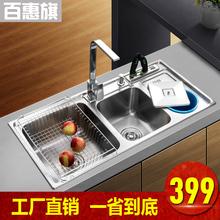 查看百惠旗水槽双槽三槽厨房不锈钢多功能带垃圾桶洗菜盆双槽水池套餐