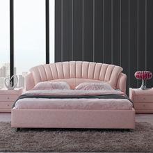 施柏耐家具皮床 双人床 婚床温馨浪漫皮艺床粉色结婚床真皮床软床