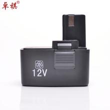 卓祺 Z-017专用电池 1200MA 单只装