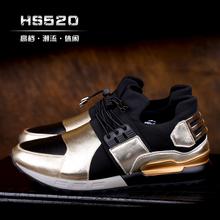 HS5202017时尚真皮运动休闲鞋潮流男鞋金色银色牛皮鞋子男韩版潮