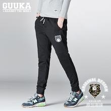 秋季韩版男跑步裤针织小脚卫裤学生篮球运动裤收口休闲裤长裤大码