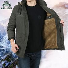 2017新款棉衣 男AFS JEEP休闲外套中长款棉服男加绒加厚棉袄冬装