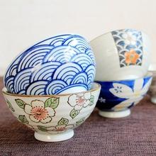 川岛屋 和风釉下彩4.5寸圆碗 小汤碗米饭碗 日式餐具1个 W-1