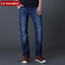 Le hondies2015秋季男士大码牛仔裤男修身直筒青年男裤男装长裤子