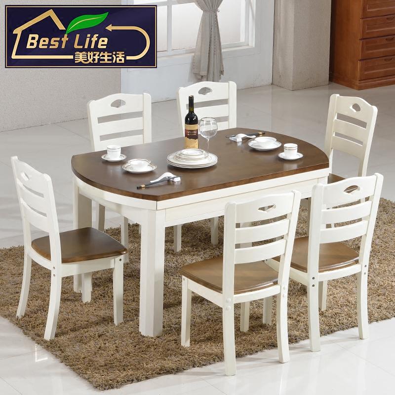 地中海餐桌 实木伸缩餐桌组合小户型可折叠圆桌美式乡村橡木餐桌