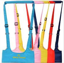 婴儿学步带 提篮式宝宝学走路 学步带两用 孩子学走保护带