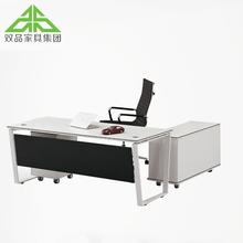 【双品】四川成都办公家具白色简约现代办公桌 大班台主管桌老板