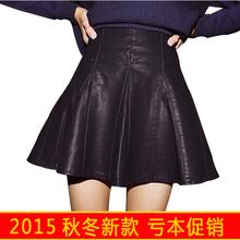 查看新款韩版秋冬季黑色高腰显瘦修身pu小皮裙a字百褶半身女装短裙子