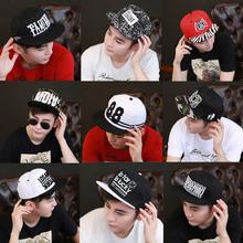 查看韩版EXO秋季潮帽子男士冬天户外街舞嘻哈帽棒球帽女平沿帽鸭舌帽
