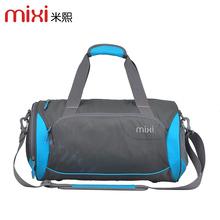 查看米熙运动包健身包男圆筒包 手提旅行包小行李袋 运动单肩包训练包
