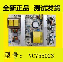查看全新海尔HRPS32-184 L32R1A L32R1 VC755023 L32F1液晶电视电源板
