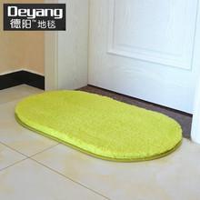 特价羊羔绒地毯浴室门口吸水地垫厨房门垫卫浴卫生间脚垫床边地毯