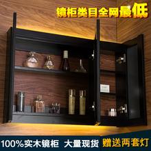 查看浴室镜柜镜箱卫生间镜子卫浴柜置物柜实木浴室镜柜浴室柜定制包邮