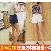 查看2015夏装新品韩国夏季显瘦甜美mm飞边荷叶边裙裤热裤短裤 潮