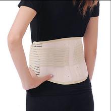 查看【天天特价】佳禾远红外线托玛琳钢板自发热护腰带腰椎病腰肌劳损